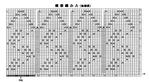 Превью 001d (700x386, 246Kb)