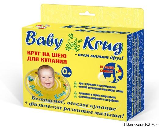 krug_dlja_kupanija_novorozhdennyh (520x418, 153Kb)