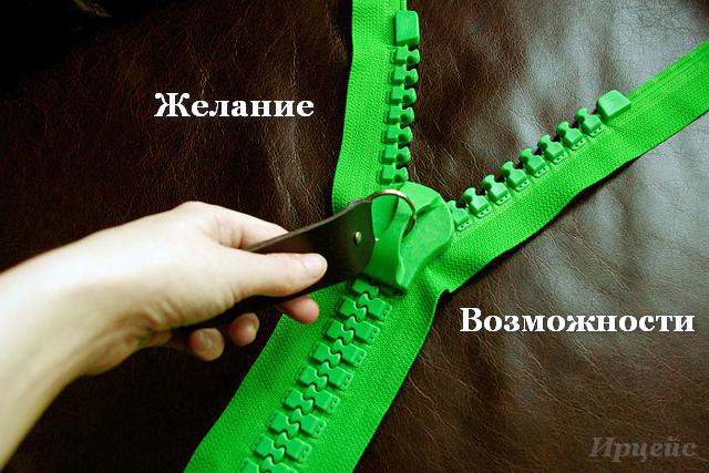 3720816_simoron_molniya_1_ (640x427, 225Kb)