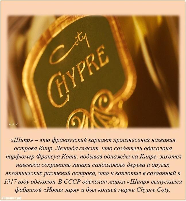 16072013-vsem-interesno-eto-interesno-poznavatelno-kartinki_59477363 (648x700, 307Kb)