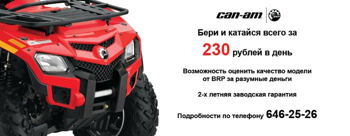 11206767934ecf50dee790c (700x272, 119Kb)