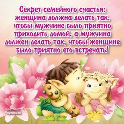 3234145_0_c79c9_66761fb9_L (400x400, 62Kb)