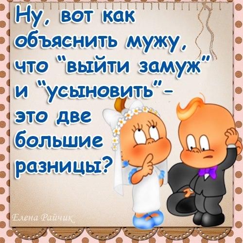 3234145_0_c79c1_fb63b889_L (500x500, 82Kb)