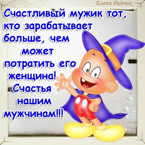 3234145_0_c79bd_99b28180_L (500x500, 89Kb)