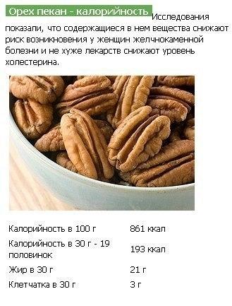 орешки (5) (329x433, 98Kb)