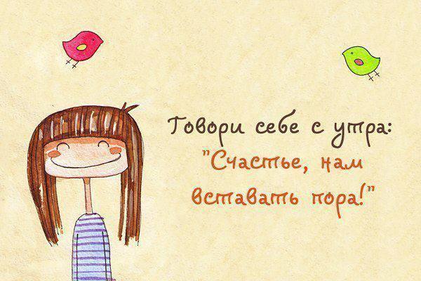 http://img1.liveinternet.ru/images/attach/b/4/103/382/103382969_3821971_942437_486464801444804_1261975220_n.jpg