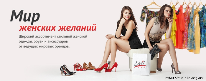 3421357_slider1_ru (700x278, 132Kb)