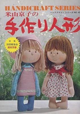 Как сшить куколку. Японский журнал (2) (282x400, 106Kb)