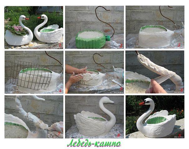 Как сделать фигурки для сада из цемента