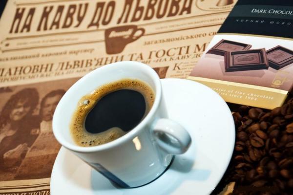 на каву до Львова (600x399, 34Kb)