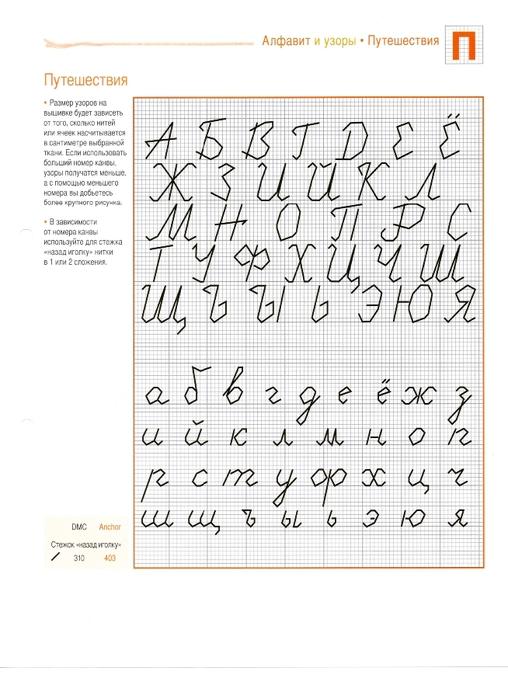 ViKrLe N30 2013_Страница_21 (508x700, 188Kb)