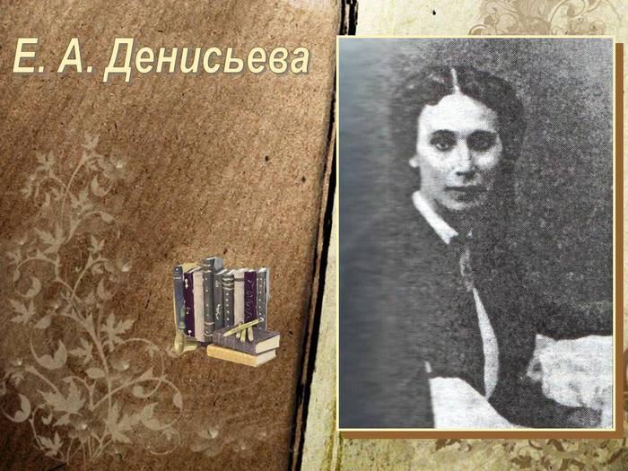 4514961_denisevskii_cikl (700x525, 71Kb)