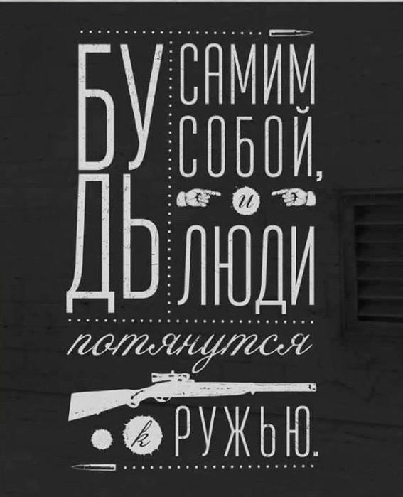 3821971_sam_soboi (567x700, 41Kb)
