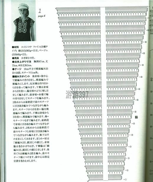 crochetemoda00403 (518x617, 218Kb)