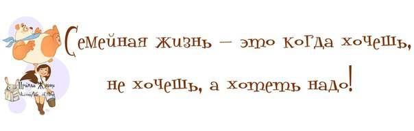 -Jk49ptHyBc (604x191, 38Kb)