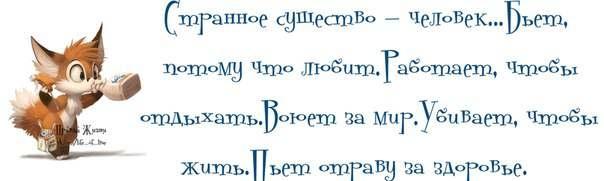 mHlRzeDczyc (604x181, 57Kb)