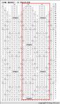 Превью 2-= (375x650, 250Kb)