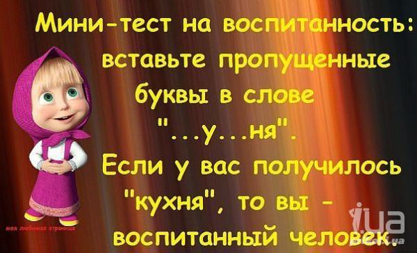 """Мэрия Донецка не даст террористам помещения для """"референдума"""" - Цензор.НЕТ 5679"""