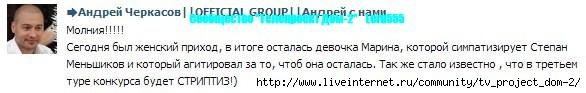 1375018276_YG450j_j0yM (586x93, 52Kb)
