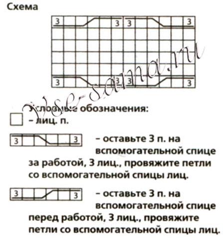 4966988_Polosatayashapochkach (447x478, 43Kb)