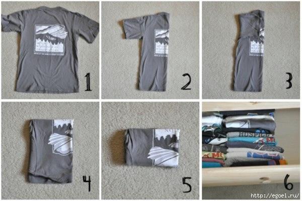 Наведем порядок в футболках