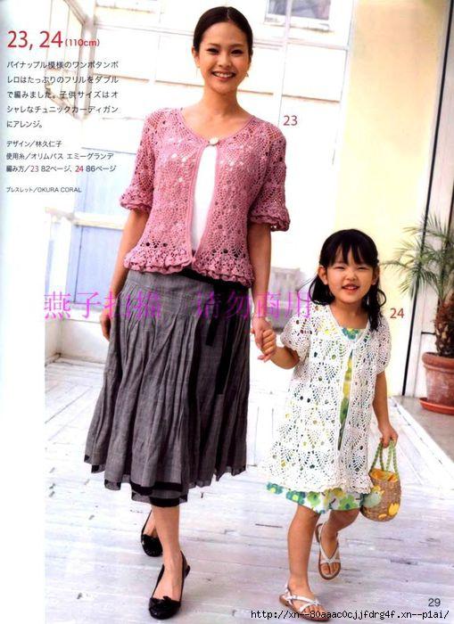 Две блузки на лето: для мамы и дочки