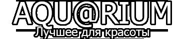 logo 1 (366x79, 10Kb)