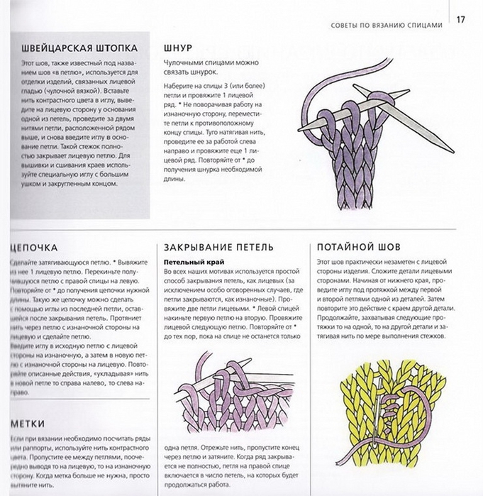 100 вязаных цветов спицами и крючком (14) (681x700, 312Kb)