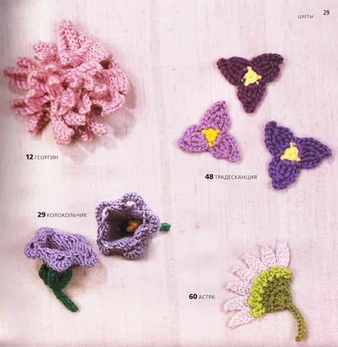 100 вязаных цветов спицами и крючком (26) (681x700, 332Kb)