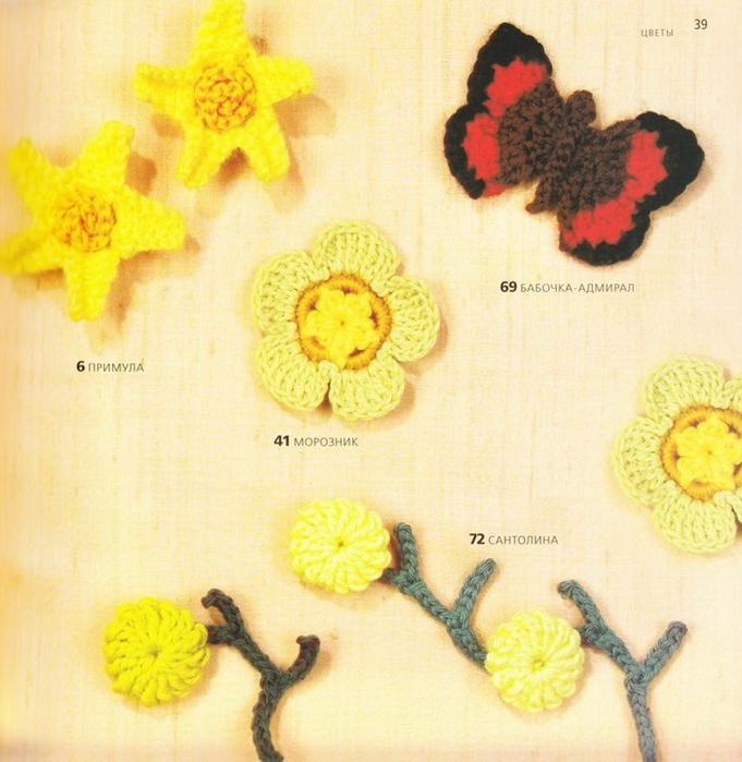 100 вязаных цветов спицами и крючком (36) (681x700, 310Kb)