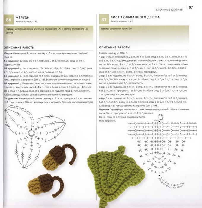 100 вязаных цветов спицами и крючком (94) (681x700, 278Kb)