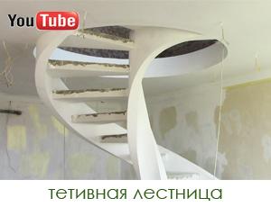 1375098618_lestnicanatetivah3 (300x230, 72Kb)