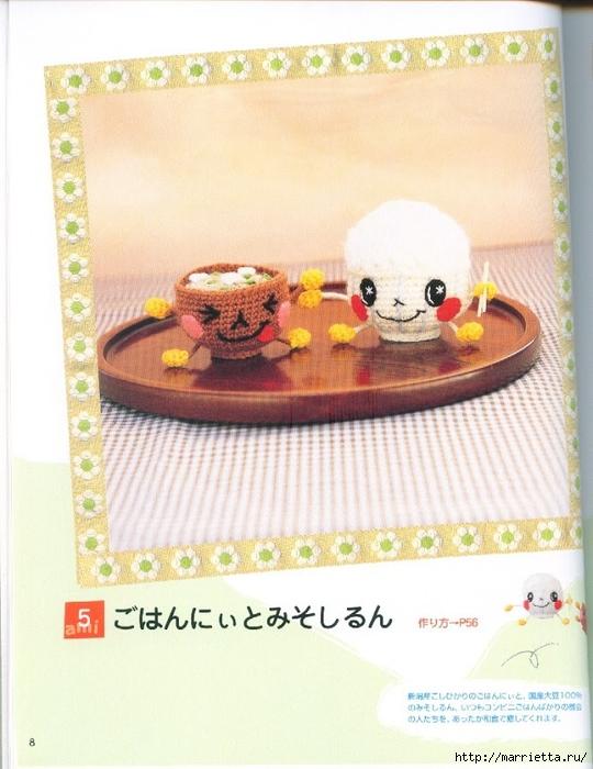 Амигурами крючком. Японский журнал со схемами игрушек (6) (540x700, 264Kb)