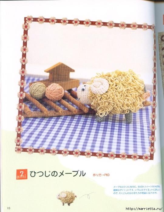 Амигурами крючком. Японский журнал со схемами игрушек (8) (540x700, 261Kb)