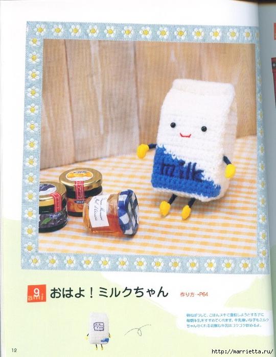 Амигурами крючком. Японский журнал со схемами игрушек (10) (540x700, 280Kb)