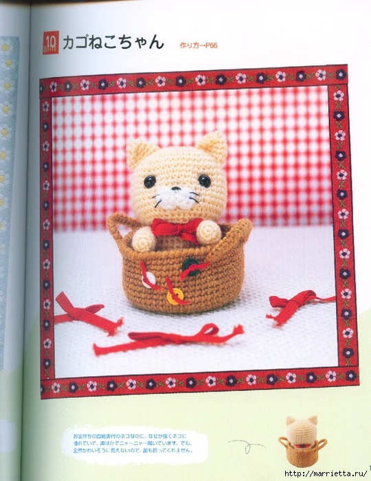 Амигурами крючком. Японский журнал со схемами игрушек (11) (540x700, 293Kb)