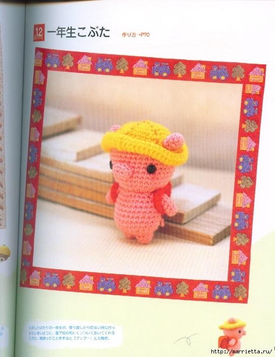 Амигурами крючком. Японский журнал со схемами игрушек (13) (540x700, 270Kb)