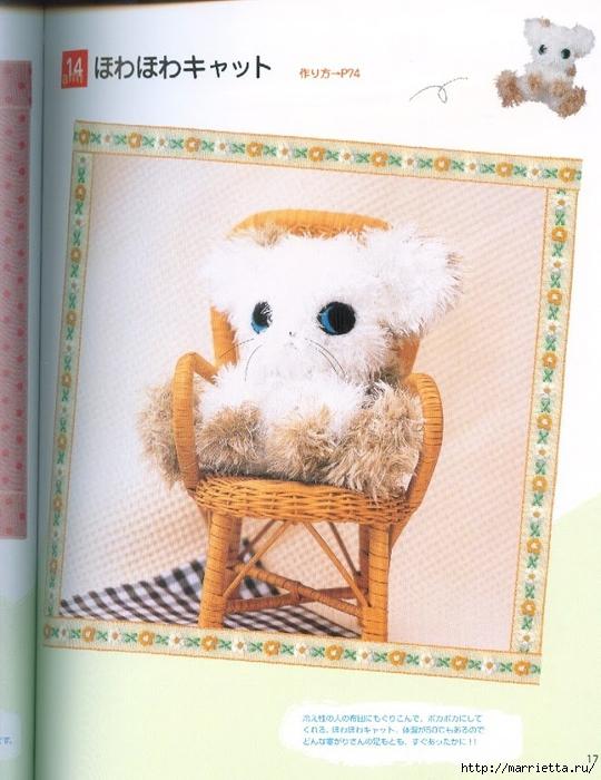 Амигурами крючком. Японский журнал со схемами игрушек (15) (540x700, 280Kb)