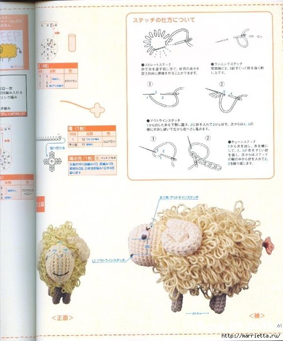 Амигурами крючком. Японский журнал со схемами игрушек (35) (579x700, 263Kb)