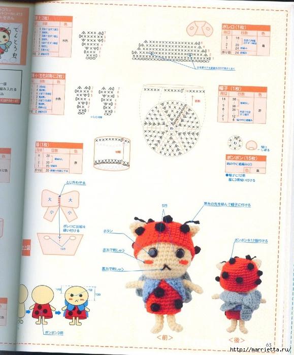 Амигурами крючком. Японский журнал со схемами игрушек (37) (579x700, 289Kb)