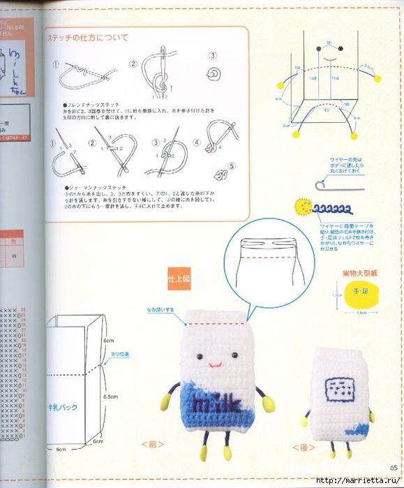 Амигурами крючком. Японский журнал со схемами игрушек (39) (579x700, 256Kb)