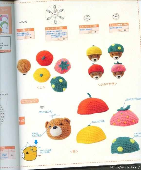 Амигурами крючком. Японский журнал со схемами игрушек (43) (579x700, 271Kb)
