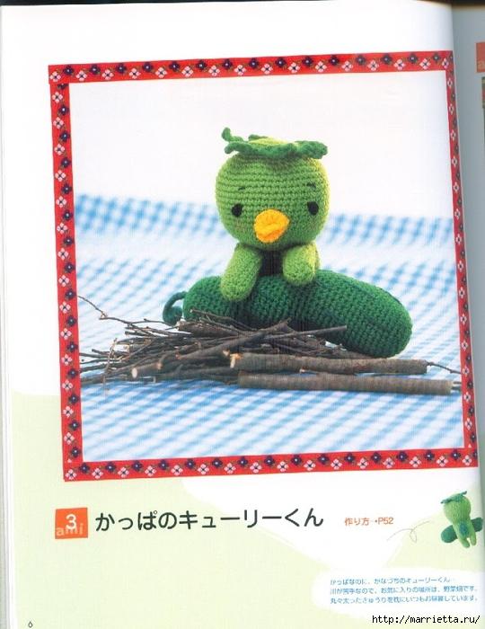 Амигурами крючком. Японский журнал со схемами игрушек (4) (540x700, 266Kb)