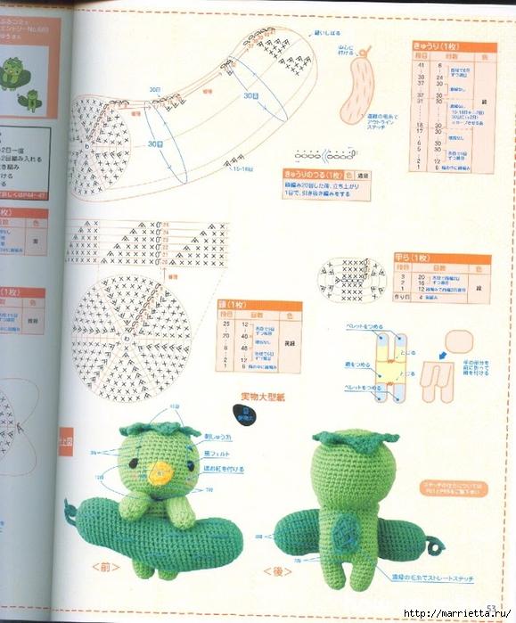 Амигурами крючком. Японский журнал со схемами игрушек (27) (579x700, 310Kb)
