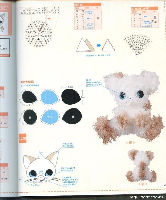 Амигурами крючком. Японский журнал со схемами игрушек (49) (579x700, 261Kb)