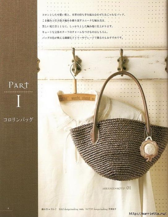 Сумки из пластиковых пакетов и украшения для сумок крючком (5) (543x700, 312Kb)