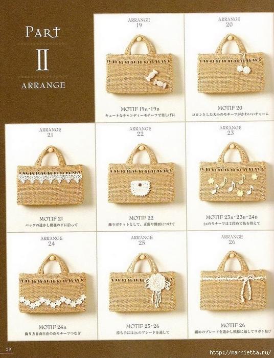 Сумки из пластиковых пакетов и украшения для сумок крючком (21) (536x700, 308Kb)