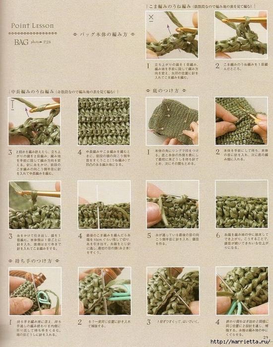 Сумки из пластиковых пакетов и украшения для сумок крючком (30) (550x700, 352Kb)
