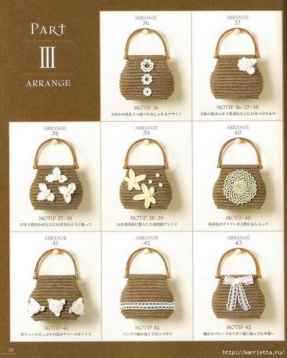 Сумки из пластиковых пакетов и украшения для сумок крючком (33) (561x700, 309Kb)