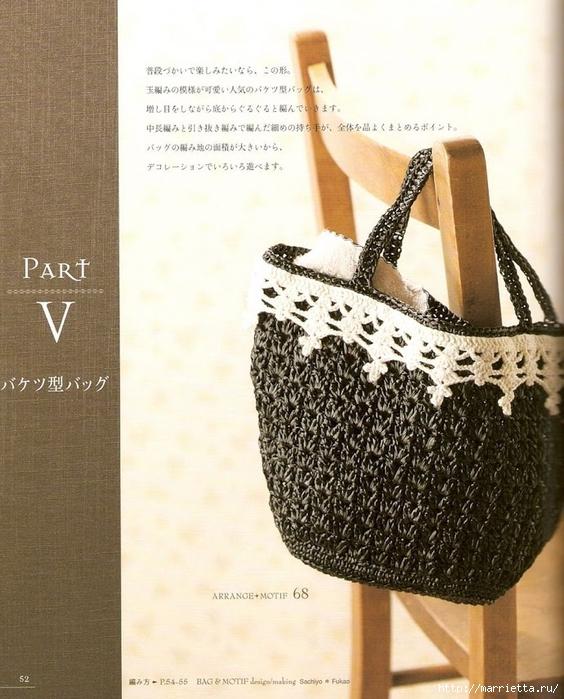 Сумки из пластиковых пакетов и украшения для сумок крючком (53) (564x700, 296Kb)